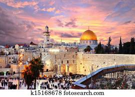 Jerusalem Old City at Temple Mount